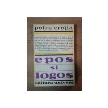 EPOS SI LOGOS de PETRU CRETIA , 1981