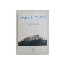 ESEUL ELEN - ANTOLOGIE de KOSTAS ASIMAKOPOULOS , 1998