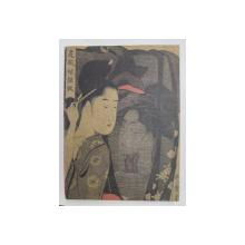 ESTAMPES JAPONAISES - COLLECTION DES MUSEES ROYAUX D 'ART ET D 'HISTOIRE , BRUXELLES , 1989