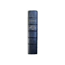 EXPLICATIUNEA TEORETICA SI PRACTICA A DREPTULUI CIVIL ROMAN de DIMITRIE ALEXANDRESCO, TOMUL III, PARTEA II, ART. 644-799 , 1912