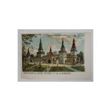 EXPOSITION UNIVERSELLE , PARIS , 1900 - PAVILLON DE L 'ASIE RUSSE ET DE LA SIBERIE , CROMOLITOGRAFIE , CARTE POSTALA ILUSTRATA , CLASICA