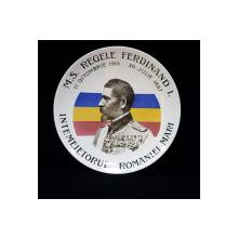 FARFURIE DIN PORTELAN , DECORATA CU PORTRETUL MS. REGELUI FERDINAND I , INTERBELICA