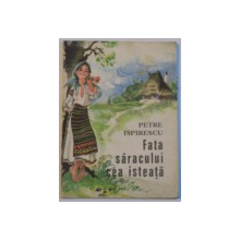 FATA SARACULUI CEA ISTEATA de PETRE ISPIRESCU, COPERTA SI ILUSTRATII de COCA CRETOIU SEINESCU 1977