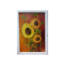 Floarea soarelui, Neidentificat