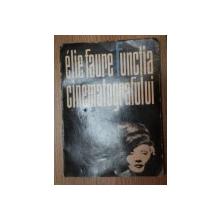 FUNCTIA CINEMATOGRAFULUI-ELIE FAURE  1971