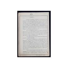 GEO BOGZA  - NEGUSTORIE CU GERMANIA    - ARTICOL PENTRU ZIAR , DACTILOGRAFIAT , CU CORECTURILE,  MODIFICARILE SI ADAUGIRILE OLOGRAFE ALE AUTORULUI , 1935