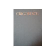 GRIGORESCU- IONEL JIANU- *GERMANA