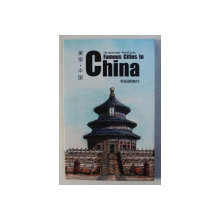 HANDPAINTED POSTCARDS FAMOUS CITIES IN CHINA , 2015
