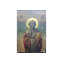 Icoana Sfantul Nicolae, sec XIX