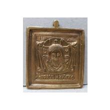 Iisus Pantocrator, Miniatura din bronz, Rusia sec. XIX