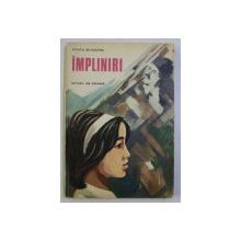 IMPLINIRI de PATITA SILVESTRU , ILUSTRATII de ADRIAN BENEA , 1976