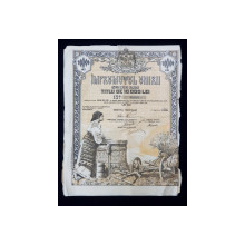 IMPRUMUTUL UNIRII  - TITLU DE 10.000 LEI , GRAFICA de PICTORUL BASSARAB , 1919