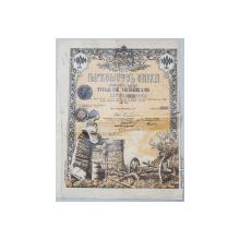 IMPRUMUTUL UNIRII  - TITLU DE 10.000 LEI ,  PAGINA PRINCIPALA, LIPSA  CUPOANE , EMIS IN 1919