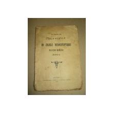 IN ZILELE REDESTEPTARII MACEDO ROMANE - MEMORII  -BUC. 1924 - GUSU PAPACOSTEA  GOGA
