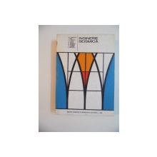 INGINERIE  SEISMICA , de AL. NEGOITA , A. VULPE , I. NEGOITA... , 1985