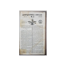 INVATATORUL SATULUI , ANUL II , COLEGAT DE 23 NUMERE , 1844 - 1845