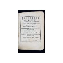INVATATURI CRESTINESTI FOLOSITOARE DE SUFLET - MANASTIREA NEAMT, 1861