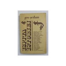 ISPITA ISTORIEI - INVESTIGATII , PRECIZARI , DEMERSURI METODOLOGICE de GEO SERBAN , 1980 , DEDICATIE *