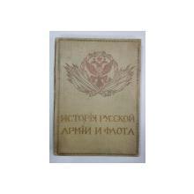 ISTORIA ARMATEI SI FLOTEI RUSESTI - MOSCOVA, 1911
