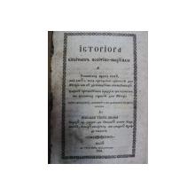 ISTORIA BISERICEASCA  POLITICO- NATIONALA A ROMANILOR  - NICOLAU TANCU VELEA  -SIBIU 1865.