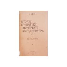 ISTORIA LITERATURII ROMANESTI CONTEMPORANE de N. IORGA, 2 VOL. - BUCURESTI, 1934 Coligat
