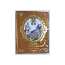 ISTORIA NEAMULUI ROMANESC de LIVIU FLORIAN DOGEANU