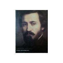 JACQUES WERTHEIMER GHIKA- GHEORGHE TATTARESCU SI REVOLUTIA DE LA 1848  -1971