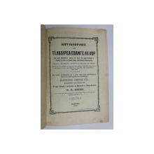 KIRIAKODROMION  SAU TALCUIREA EVANGHELIILOR DIN TOATE DUMINICILE ANULUI , SCOASA IN TIMPUL LUI ALEXSANDRU DIMITRIE GHIKA , de MITROPOLITUL D.D. NIFON , 1857