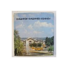 KISHINEV ( CHISINAU )  , ALBUM DE FOTOGRAFIE , TEXT IN RUSA , UCRAINEANA SI ENGLEZA , 1983