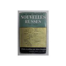 LES VINGT MEILLEURS NOUVELLES RUSSES - TEXTE INTEGRAL , 1960