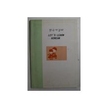 LET' S LEARN KOREAN , 1991