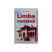 LIMBA ROMANA de MARIA - EMILIA GOIAN , 2016