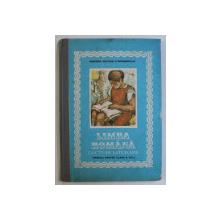LIMBA ROMANA , LECTURI LITERARE , MANUAL PENTRU CLASA A VIII - a de DUMITRU SAVULESCU , 1977