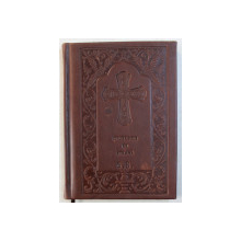 LITURGHIER DE STRANA de I. POPESCU  - PASAREA   - 1925  , EDITIE ANASTATICA ,  1991