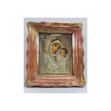 Maica Domnului cu Pruncul, Icoana Rusesca cu ferecatura metalica