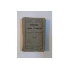 MANUAL DE LIMBA ROMANA PENTRU CLASA A V-A A SCOALELOR SECUNDARE SI NORMALE de A.I.BUJOR, F. ILIOASA  1936