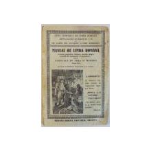 MANUAL DE LIMBA ROMANA PENTRU SCOALELE DE ARTE SI MESERII , CLASA II - A de GH. LAZAR....IOSIF ANDREESCU , 1932