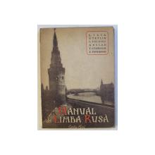 MANUAL DE LIMBA RUSA de L. ILIA , V. TETLIN , I. VOLNINA , EDITIA A III -A REVAZUTA , 1949