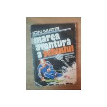 MAREA AVENTURA A SCHIULUI de ION MATEI , 1982