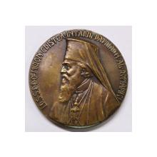 MEDALIE MIRON CRISTEA , INTAIUL PATRIARH AL ROMANIEI , 1868 - 1938