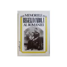 MEMORIILE REGELUI CAROL I AL ROMANIEI  - DE UN MARTOR OCULAR , VOLUMUL II . 1869 - 1875 , editie de STELIAN NEAGOE , 1995