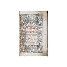 MINEIUL LUNII DECEMBRIE de  SCHIMONAHUL ISAIIA SI IEROMONAHUL INOCHENTIE  - MANASTIREA NEAMTU, 1832