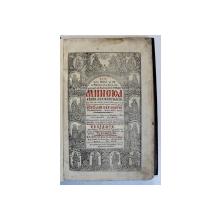 MINEIUL LUNII FEBRUARIE , TIPARIT LA MANASTIREA NEAMT , 1831