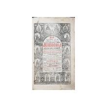 MINEIUL LUNII NOIEMBRIE de  SCHIMONAHUL ISAIIA SI IEROMONAHUL INOCHENTIE  - MANASTIREA NEAMTU, 1832