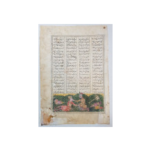 Miniatura Indo-Persana sec 19