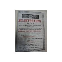 MOLITVEDNIC BOGAT TIPARIT IN TIMPUL LUI ALEXANDU DIMITRIE GHICA-BUZAU 1835