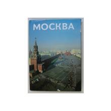 MOSKVA  - MOSCOVA , 1981