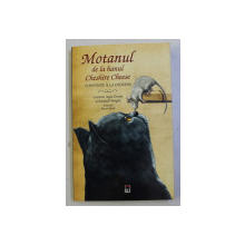 MOTANUL DE LA HANUL CHESHIRE CHEESE - O POVESTE A LA DICKENS , ILUSTRATII de BARRY MOSER , 2017