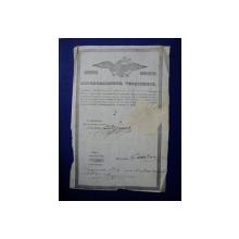 Muscel, Departamentul Vistieriei Patent negustor Nicolae Toader 1846
