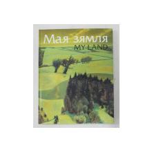 MY LAND - PAINTINGS OF BELARUSIAN ARTISTS , EDITIE BILINGVA BIELORUSA - ENGLEZA , 1996